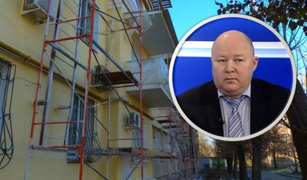 Уволен генеральный директор волгоградского фонда капремонта