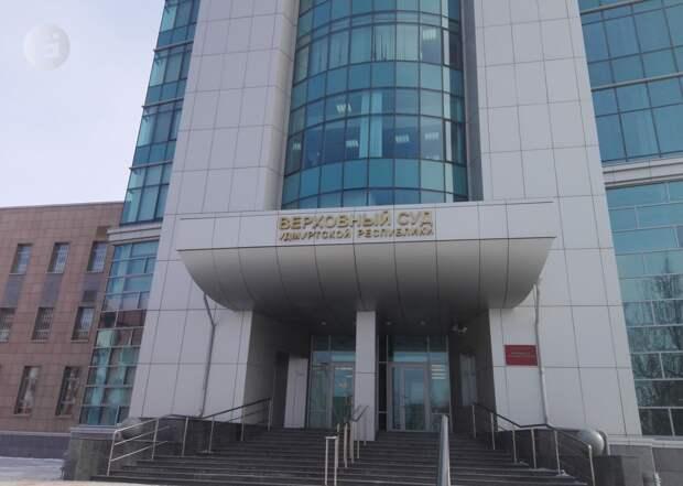 Верховный суд в Удмуртии признал противоречащим закону постановление о компенсации платы за детские сады