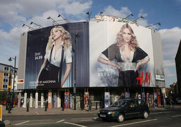 Мадонна: 35 лет на вершине успеха