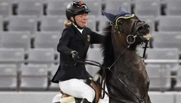 Олимпийская драма с улыбающимся конем и плачущей всадницей породила волнумемов