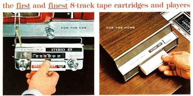 Фотоаппарат Polaroid. Lear Jet Stereo-8