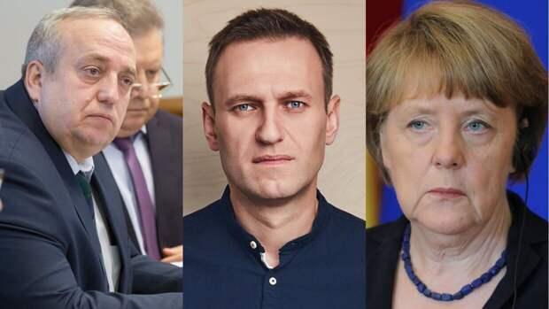 Клинцевич объяснил, в какую ловушку Меркель попала из-за дела Навального