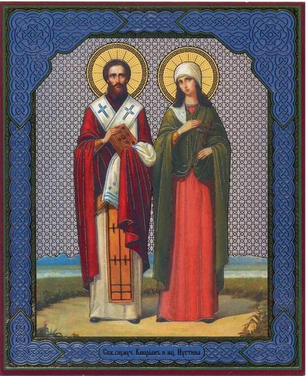 15 октября - Куприян и Устинья.