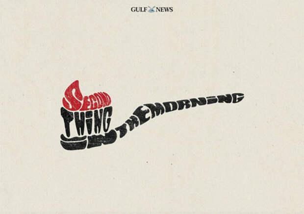 Gulf News читает наши мысли