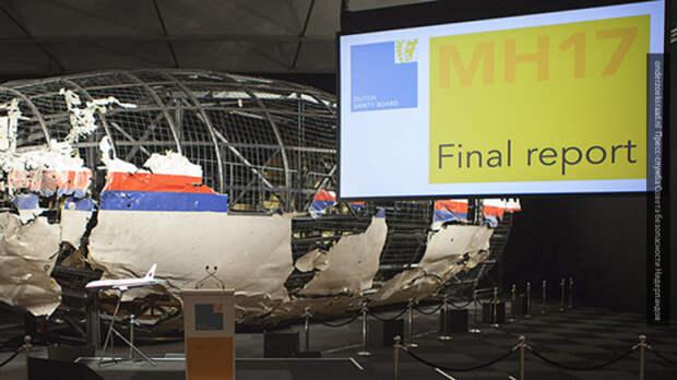 Разведчик из США Швец решил, что Киев обязан помочь Польше в деле о Ту-154