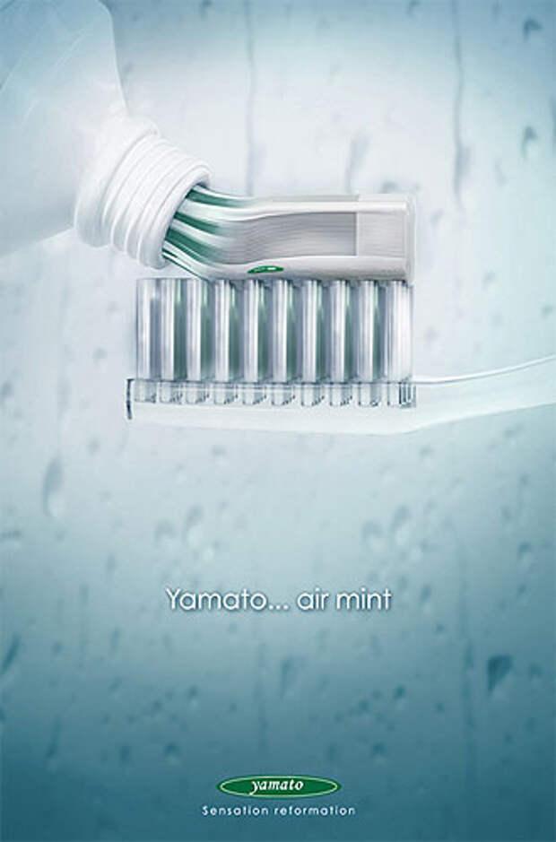 Кондиционер в виде зубной пасты