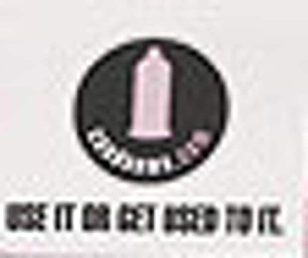 Презерватив дешевле алиментов