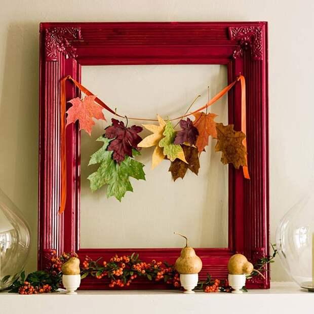 how-to-embrace-wonderful-autumn1-5.jpg