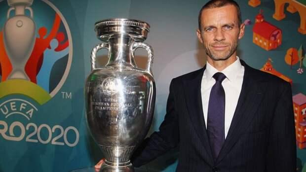 Президент УЕФА Чеферин отреагировал на критику Переса