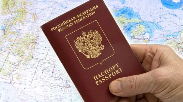 МВД назвало главное отличие электронных паспортов от бумажных