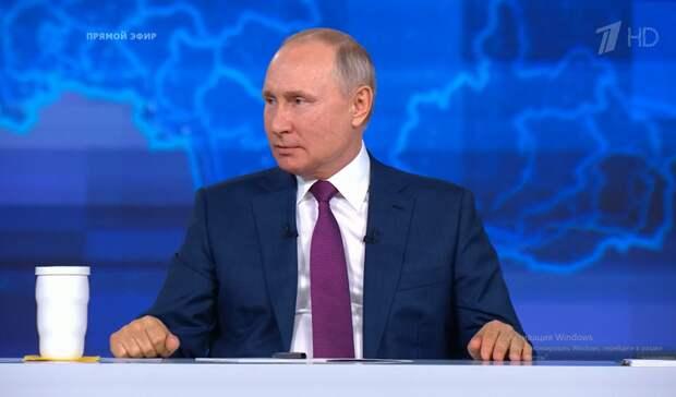 Путин поручил начать «школьные» выплаты со2августа