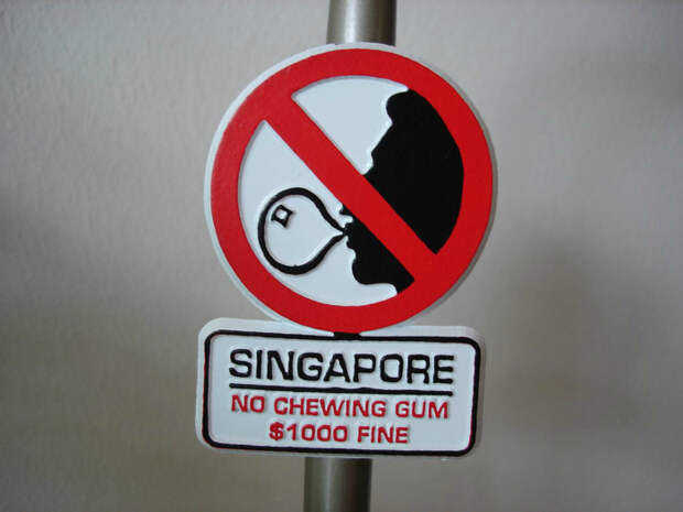 Сингапур против жвачки. | Фото: blockablock.