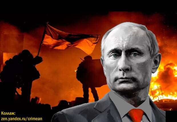 """Коллаж """"Евромайдан в Киеве и Путин"""""""