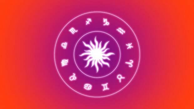 ♀ Гороскоп насегодня, 17октября, для всех знаков зодиака