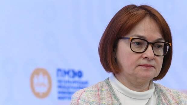 Сожаление Набиуллиной после слов своего заместителя о пенсиях. Это позиция или констатация?