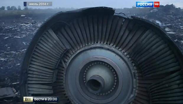 """Мир ждет сенсации от дела NH17: США скрывают снимки пуска ракеты """"Бука"""""""