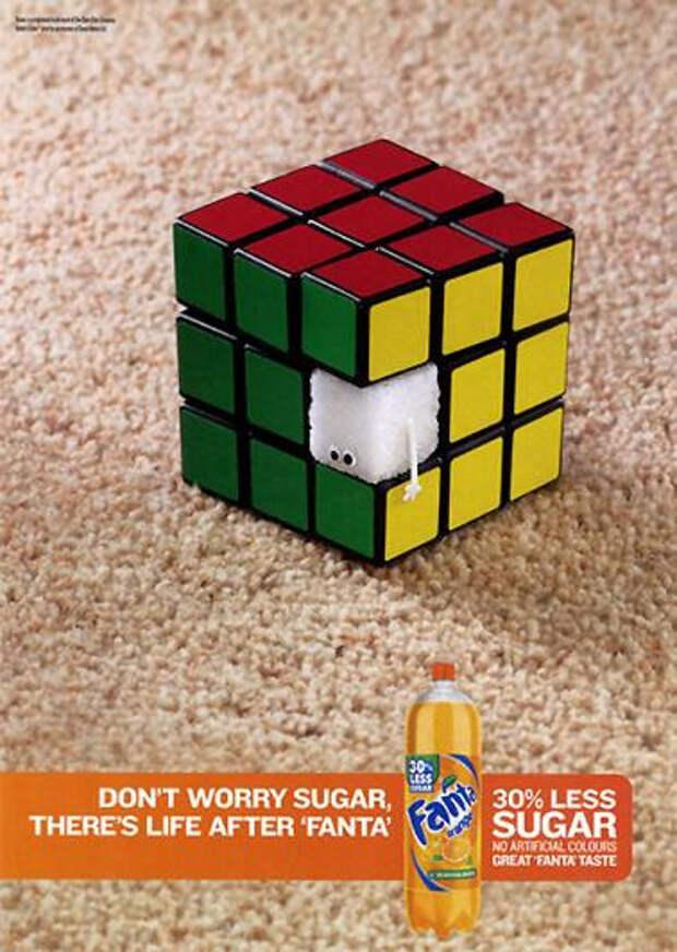 Приключения сахара, выгнанного из дома
