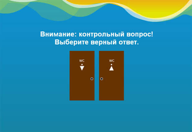Bezzapppot.ru – беззаботный сайт о гонорее