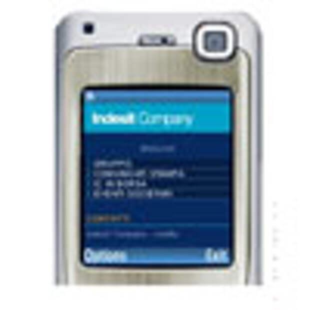 Запущена мобильная версия корпоративного сайта Indesit
