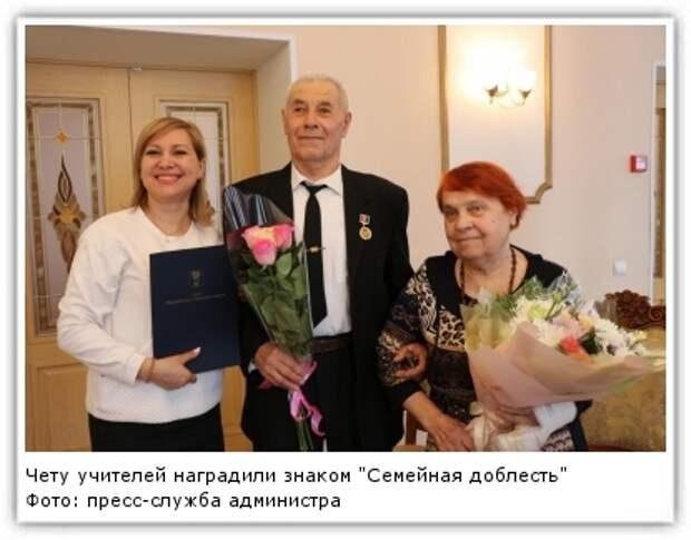 Фото: пресс-служба администрации УГО