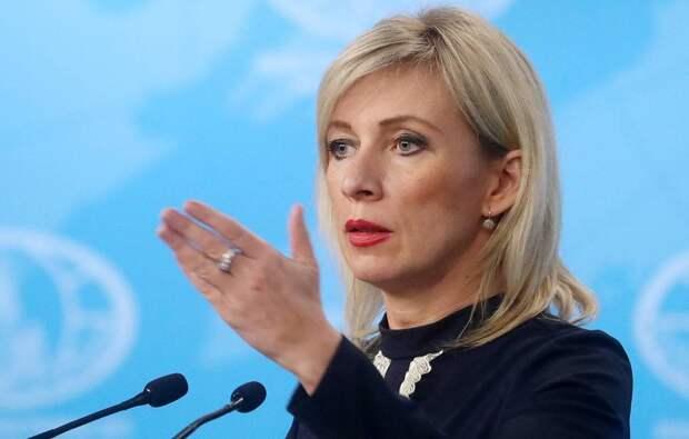 Мария Захарова, МИД России. Источник изображения:
