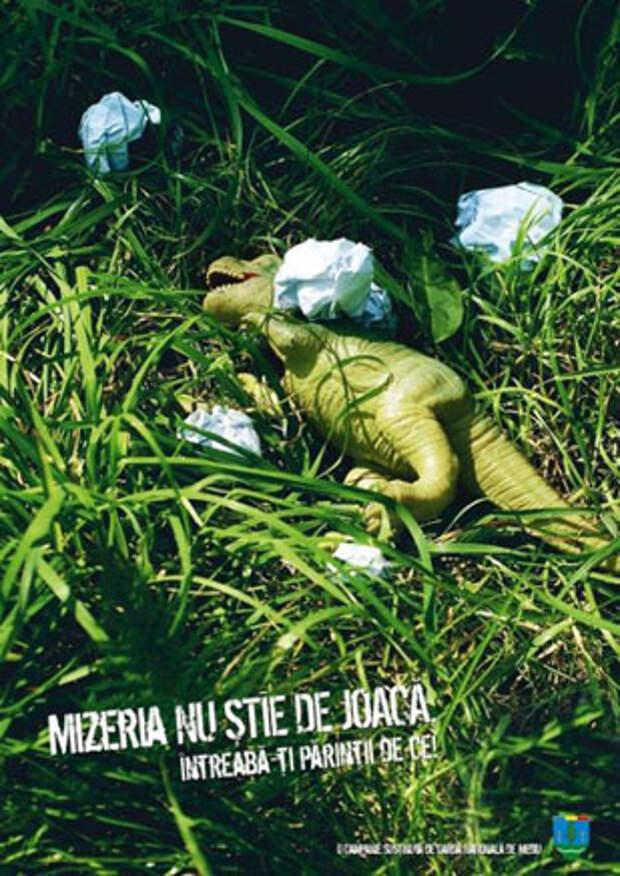Румынские игрушки борются с загрязнением