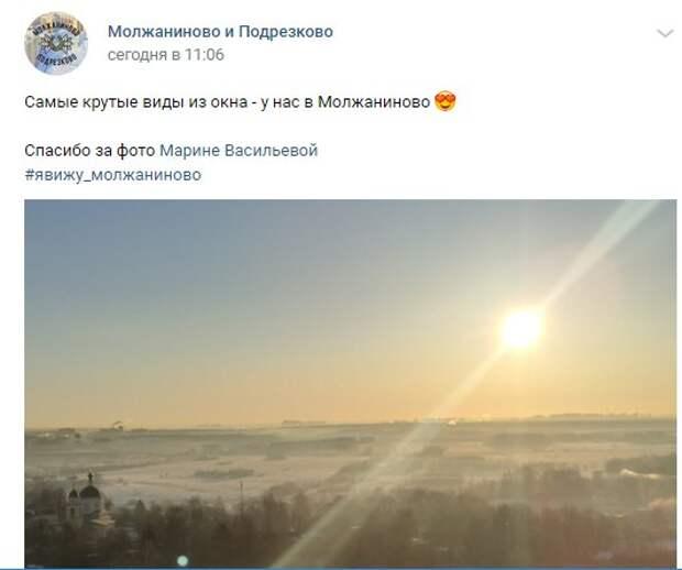 Фото дня: весна света в Молжаниновском