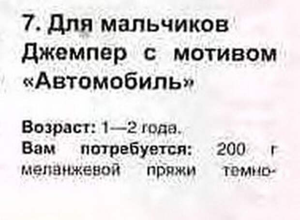 2005-09_11 (320x235, 43Kb)