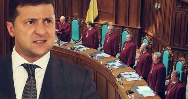 На Украине готовятся к разгрому Конституционного суда