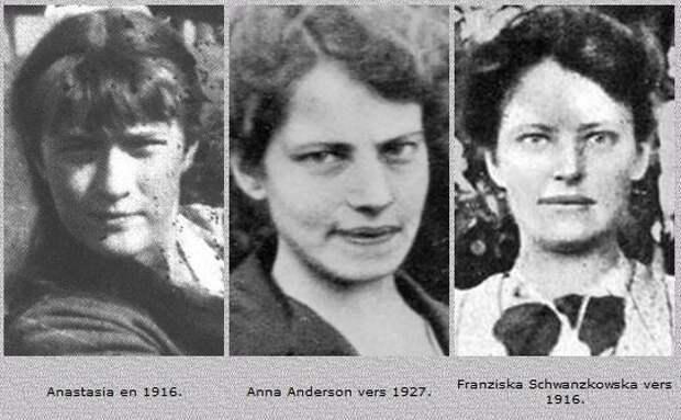 Анна Андерсон - дочь Николая II (1896 - 1984) аферы, мошенники