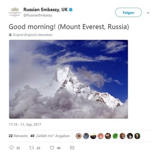 Газета Bild: вслед за Крымом Россия «аннексировала» Эверест