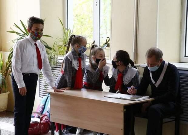 На Кубани 740 школьников находятся в изоляции