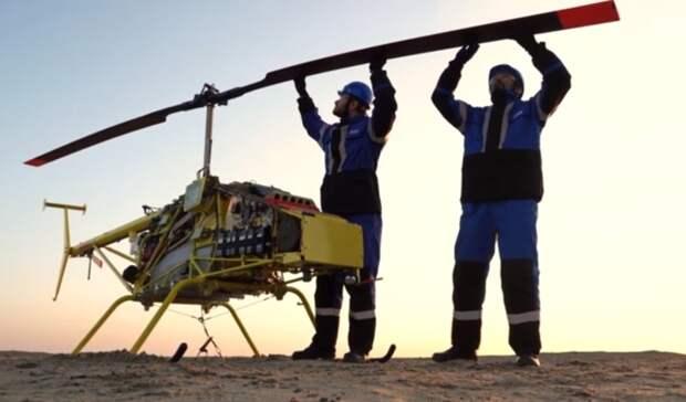 Тяжелый вертолет-беспилотник впервые использован наместорождении вАрктике
