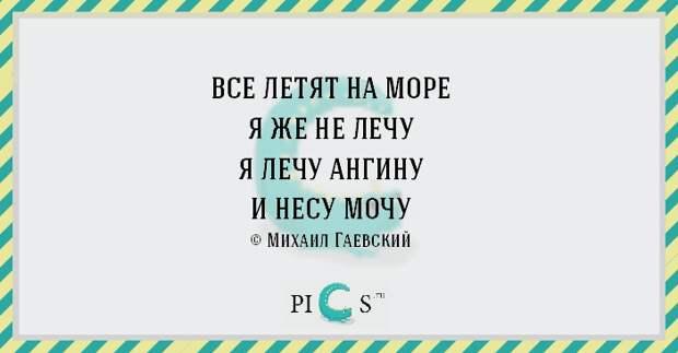 depr23 - Copy