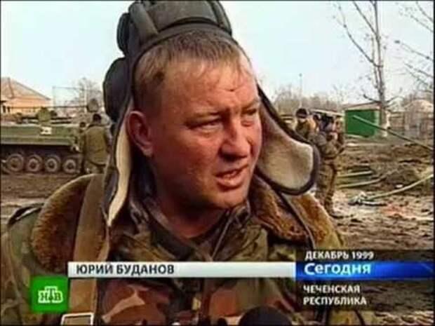 Прощание с убийцей Юрия Буданова Юрий Буданов, Юсуп темерханов, Чеченская война