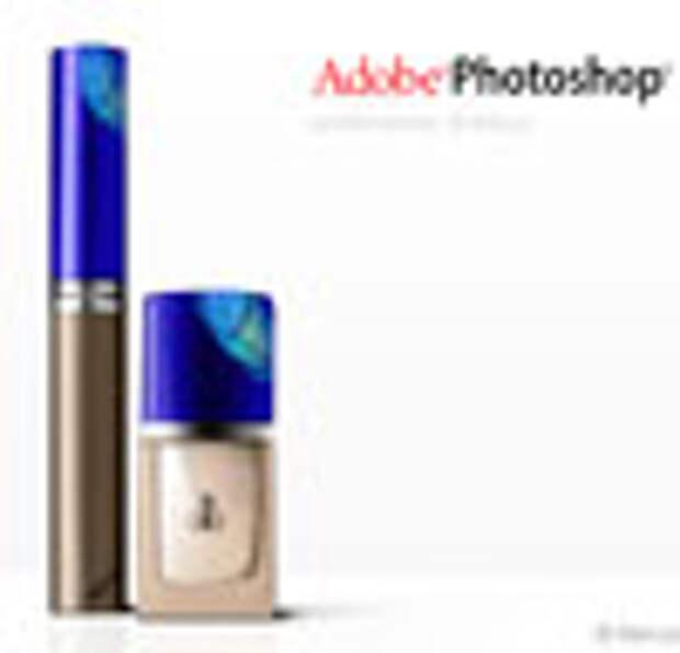Adobe Photoshop – лучшее название для косметики
