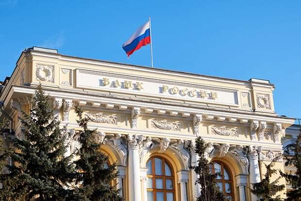 Российские банки могут обязать сообщать гражданам об их долгах