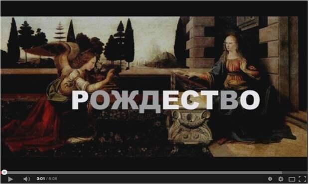 Rogdestvo-poems-FILM (700x417, 148Kb)