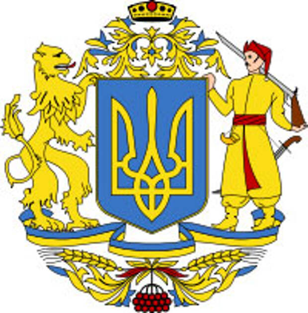 За новый герб Украины дадут 2,4 тыс. долларов
