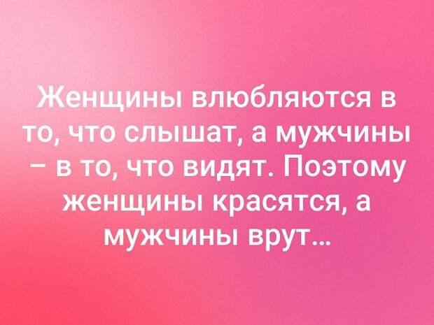 3416556_i_35_ (640x480, 56Kb)