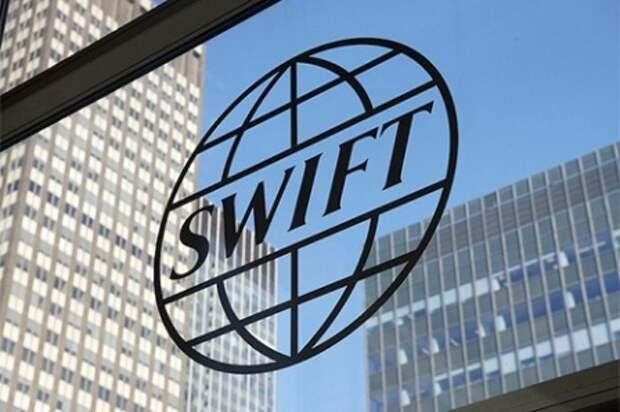 МИД РФ прокомментировал возможность отключения России от системы SWIFT