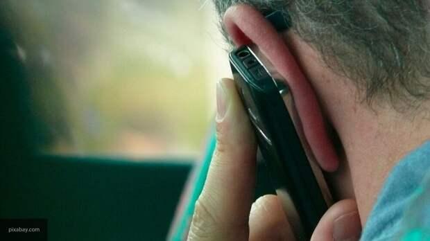 Эксперт назвал четыре признака прослушки смартфона