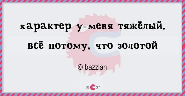 2strs21