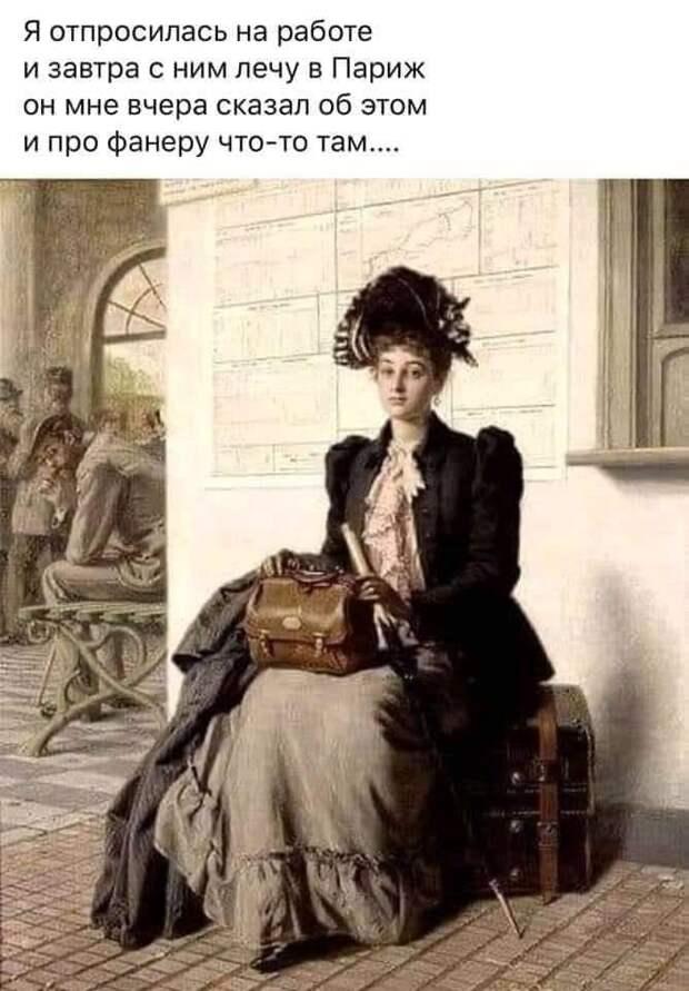 Жена жалуется мужу: - Дорогой, мы давно с тобой никуда не ходим вместе...