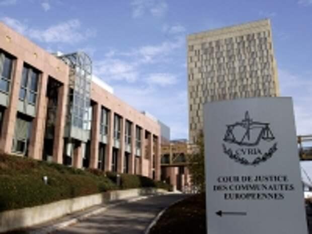 """ПРАВО.RU: Генеральный адвокат суда ЕС назвал обоснованными санкции против """"Роснефти"""""""