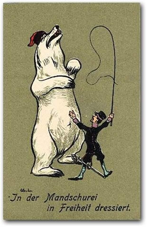 1904-1905 медведь, россия