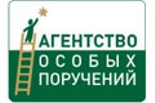 Как «Агентство Особых Поручений» спасло «Мосфильм»