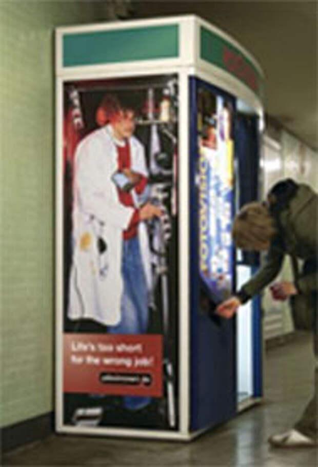 Кофейный автомат помогает поднять настроение