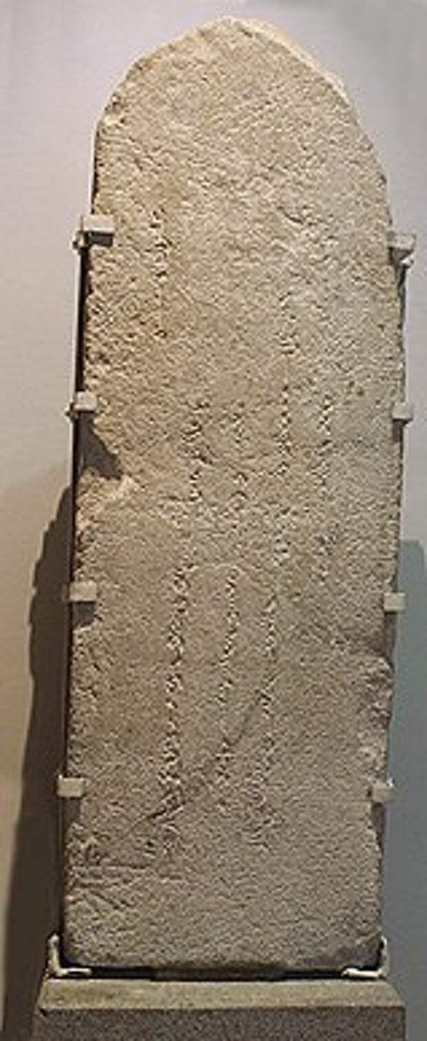 Чингисов камень