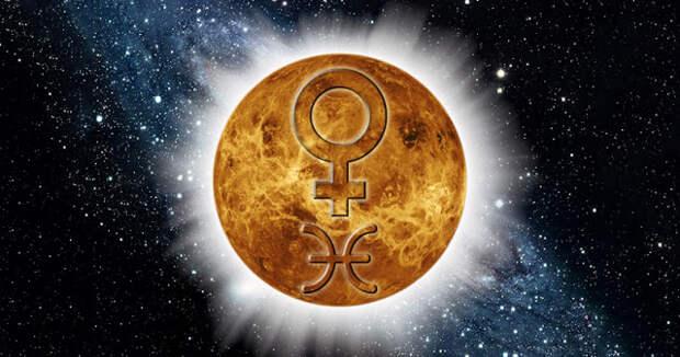 Романтика vs страсть: характер вашей любви по мнению «женской» планеты